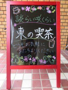 IMG_0916 - コピー-min